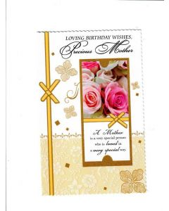 loving  birthday wishes grecious mother Card