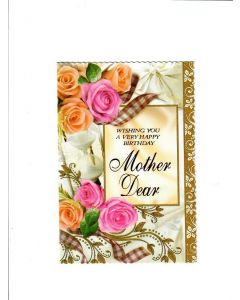 on your birthday dear wife Card