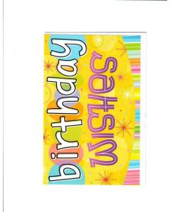 Birthday Wishes Card - Your Born Day
