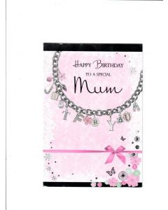 happy birthday to a special mum Card