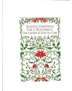 seasons greetings for a wonderful daughter & and son in law Card