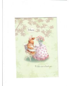 mum a little note to thank you Card 190mm X 130mm [PACK OF 6]