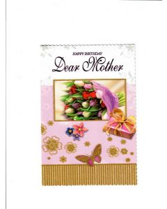 Happy Birthday Dear Mother Card - With Flowers