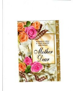 wishing you a very Happy Birthday mother dear Card