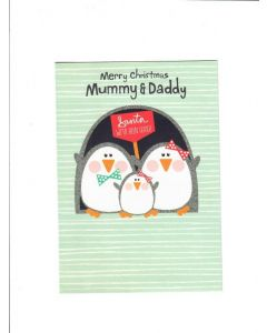 merry christmas mummy and daddy LGS1790 Card 190mm X 130mm