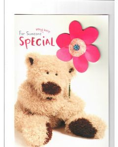 for a special father Card 225mm X 175mm