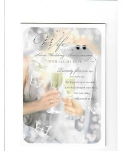 For My Wife On our Silver Wedding Anniversary Card 190mm X 130mm