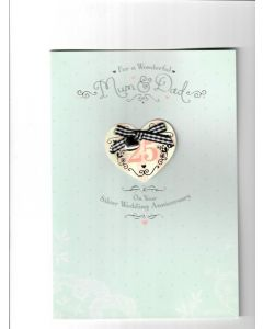 for a wonderful Mum and Dad on your silver Wedding Anniversary Card 220mm X 160mm