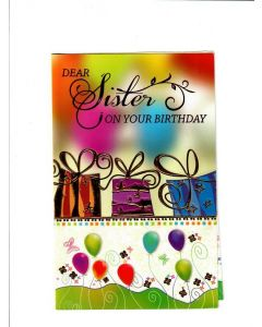 Dear sister on your birthday Card