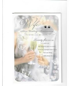 for my wife on our silver Wedding Anniversary with all my love Card 210mm X 150mm