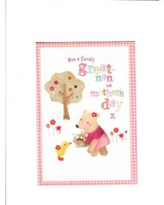 for a lovely great-nan on mothers day X LGS2004 Card 190mm X 130mm