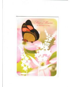 for mum on mothers day LGS2024 Card 190mm X 130mm