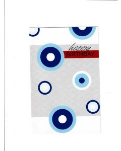Happy Birthday Card - Blue & White